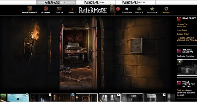 pottermore art of the gryffindor first years door