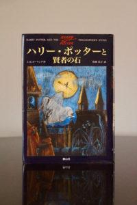 japanese-edition