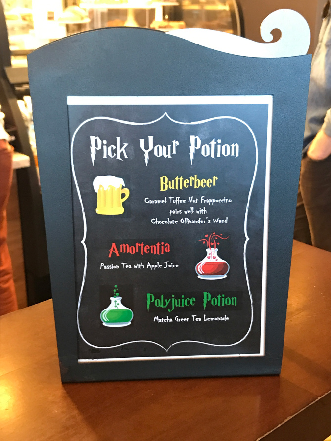 HP Starbucks Menu