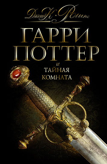 Russian Black Deluxe Edition cover (2008)