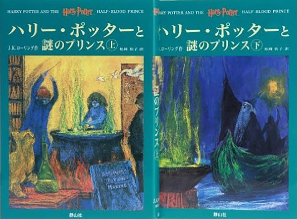Japanese covers