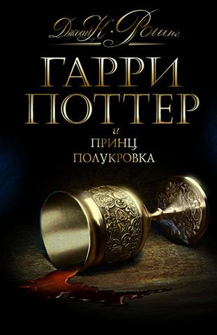 Russian Black Deluxe Edition (2008)