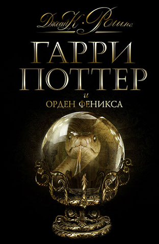Russian Black Deluxe Edition (2008)