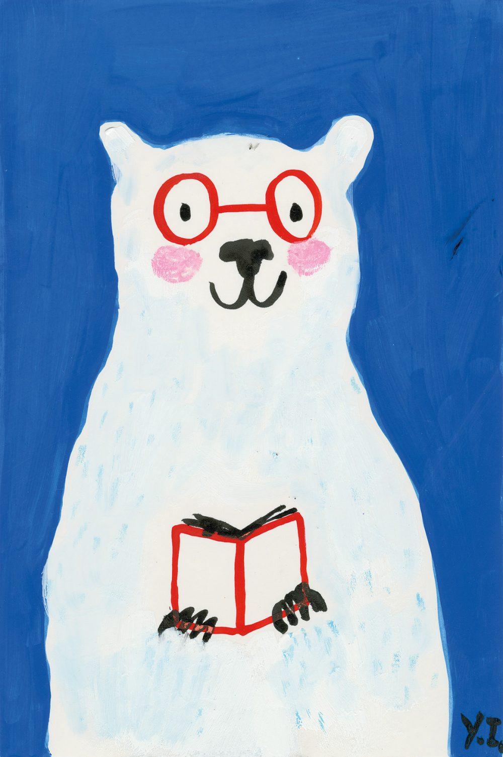 Polar Bear – Yasmeen Ismail