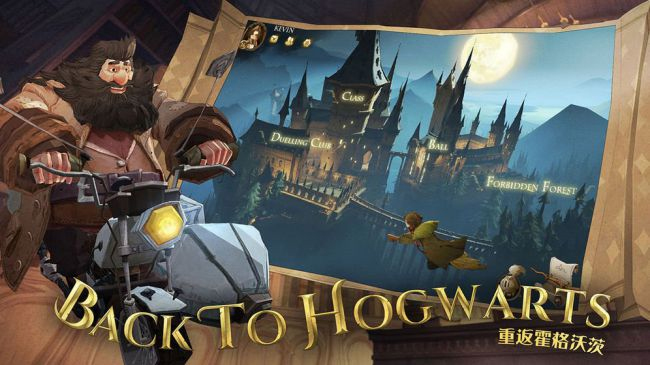 """Hagrid welcomes you back to Hogwarts in this screenshot from """"Harry Potter: Magic Awakened""""."""
