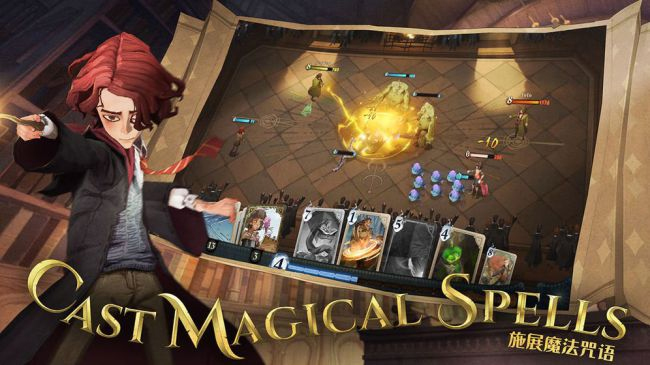 """You'll be able to cast a variety of spells in """"Harry Potter: Magic Awakened""""."""