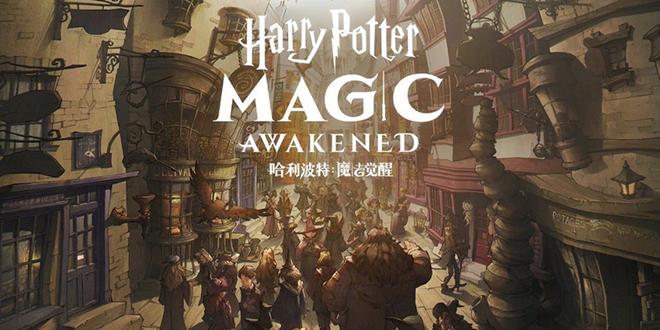 Harry Potter Magic Awakened Feature Photo