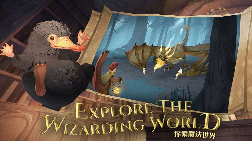 """You'll be able to explore the wizarding world, including encounters with fantastic beasts, in """"Harry Potter: Magic Awakened""""."""