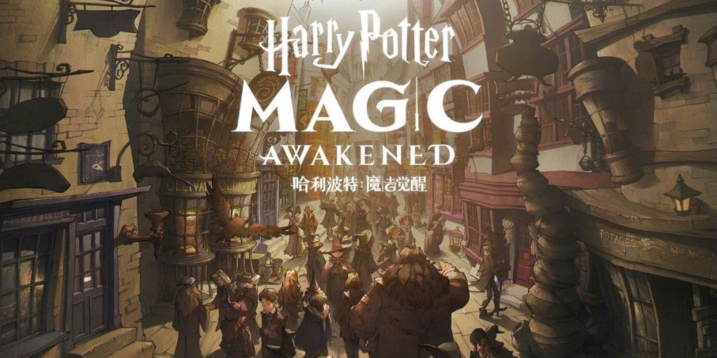 """""""Harry Potter: Magic Awakened"""" is available for preregistration now in China."""