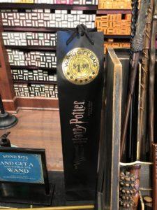 Wand gift bag at universal Orlando