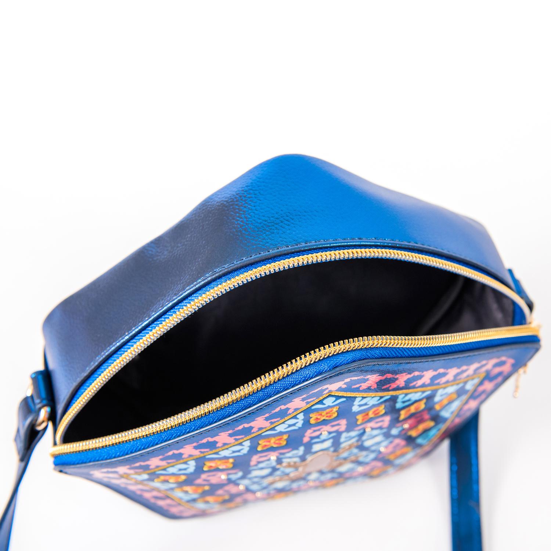 Chocolate Frog bag, open zipper