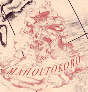Mahoutokoro is a wizarding school on Japan