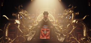 The Emperor from 'Mulan'
