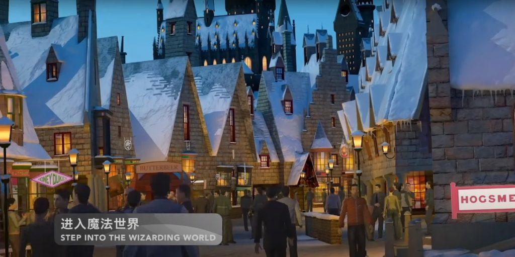 Universal Beijing's concept art for snowy Hogsmeade looks super cute.
