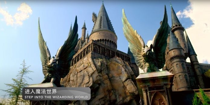 Hogwarts castle is pictured on an elevated boulder as part of the new theme park in Beijing.