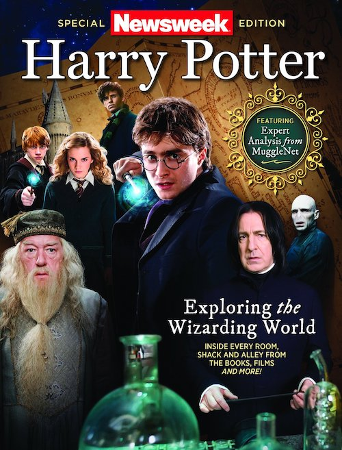 Harry_Potter_3_Cover_2048x2048