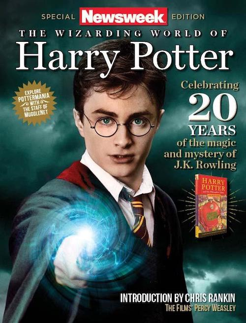 Harry_Potter_Reprint_Cover-With_Sticker_2048x2048