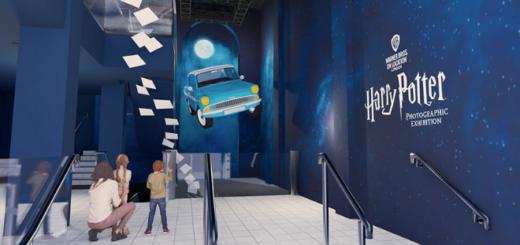 Harry Potter London Photographic Exhibition