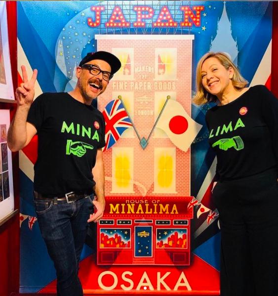 Miraphora Mina and Eduardo Lima posing at The House of MinaLima in Osaka.