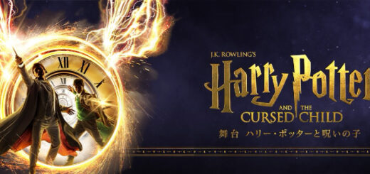 """""""Harry Potter and the Cursed Child"""" Japan"""
